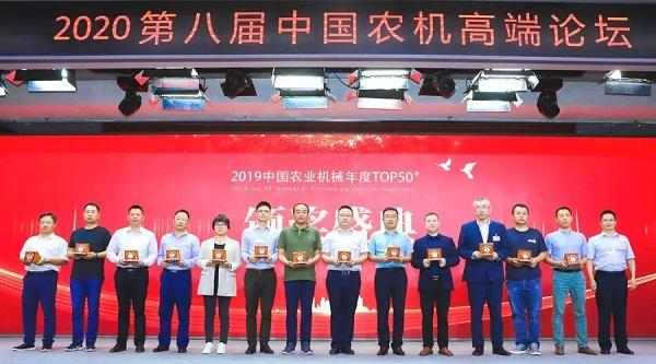 江苏省作物移栽机械化工程技术研究中心科研成果展示