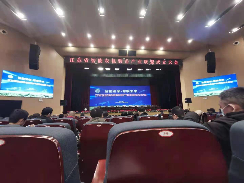 富来威入选江苏省智能农机装备产业联盟理事